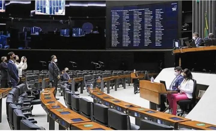 Dos 18 deputados maranhenses 13 votaram a favor do texto da PEC da impunidade; veja o voto de cada parlamentar